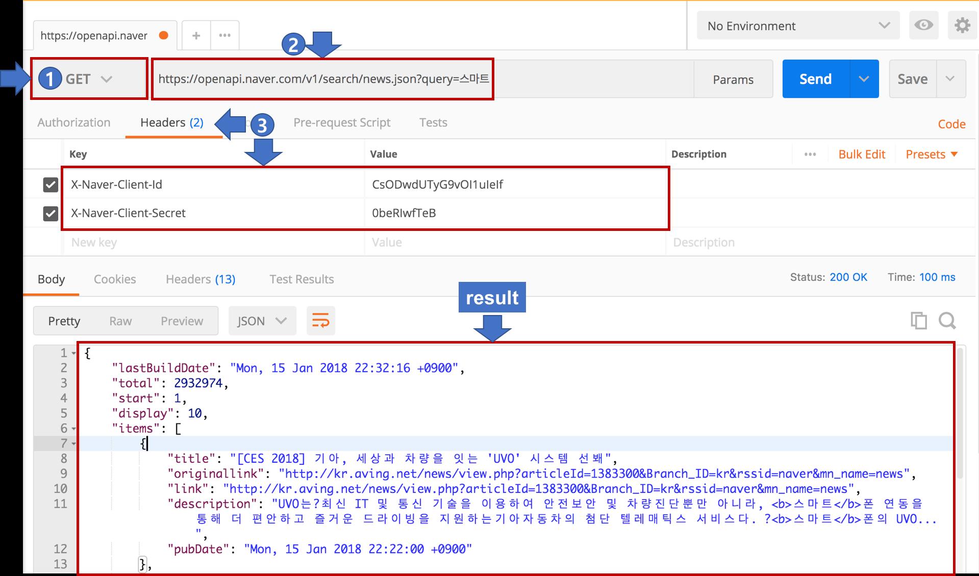 웹크롤링 기본: Open API(Rest API)를 활용한 크롤링 - 잔재미코딩